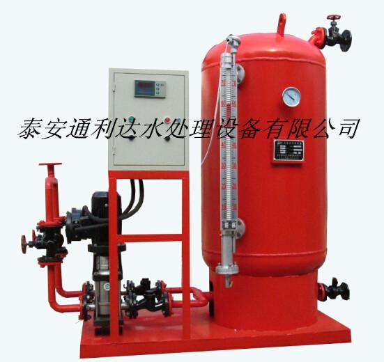 辽宁油脂行业10T冷凝水回收装置的优势