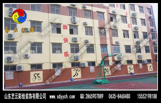 武汉市汉阳区幼儿园夏季环境布置