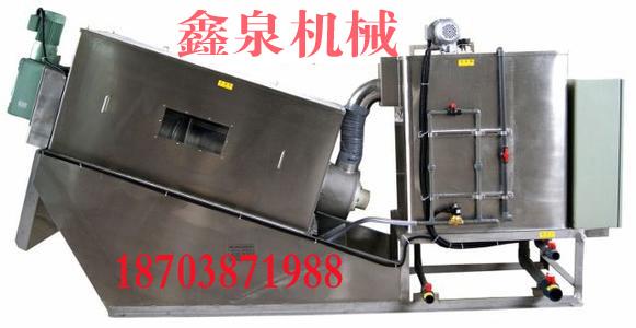 牛粪脱水机不锈钢设计,梨树县牛粪脱水机,鑫泉机械(多图)
