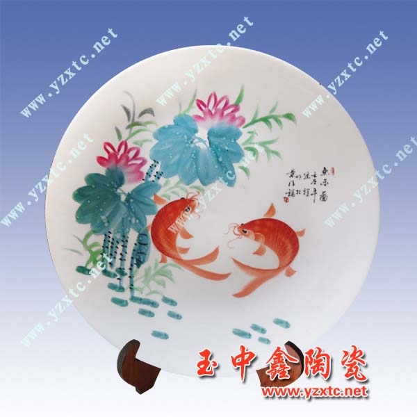 陶瓷纪念盘 定做纪念盘 会议礼品纪念盘