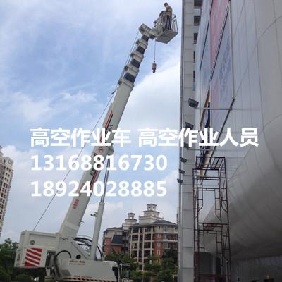 广州自家吊车专业安装 维修高空广告招牌 欢迎来电