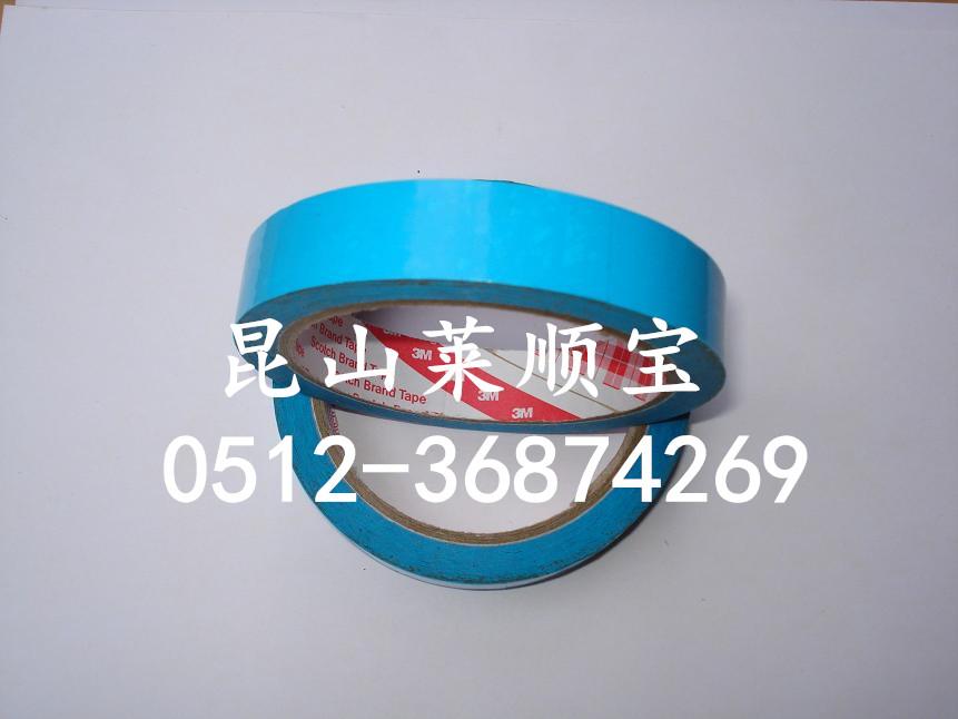 德莎4928【昆山好胶带】德莎4928 经销商直销