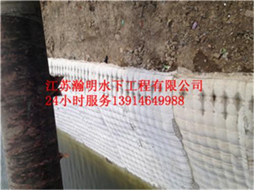 隧道等砖砼结构建筑的渗漏水