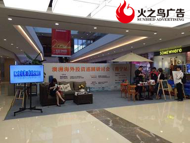 南宁专业的晚宴布置d舞台低价实惠的液晶电视租赁