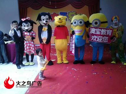 南宁哪里有会场策划布置公司m南宁哪里有会场卡通人偶供应
