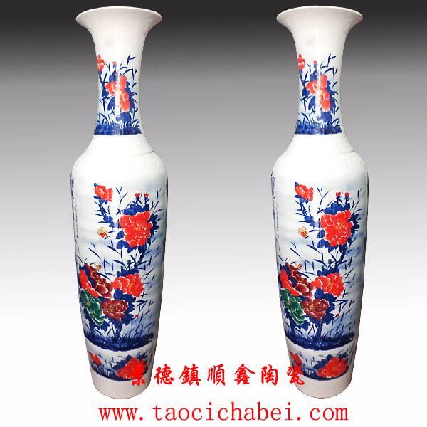 陶瓷大花瓶定制