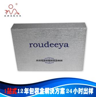 包装盒生产厂家,月饼包装盒定制印刷厂家
