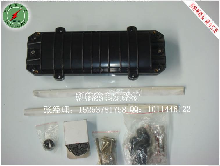 PC卧式塑料接头盒 热销中 GJS型 厂家直销