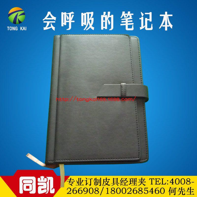 文教办公用品 >供应皮面笔记本
