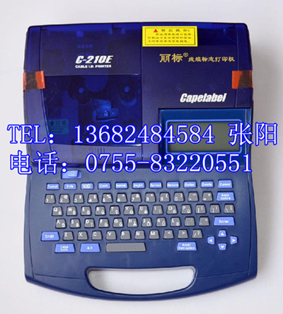 佳能打号机C-210E不干胶标签CH-1112W国产贴纸芯