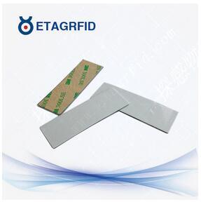 首页 供应信息 通信 rfid 智能卡 探感物联柔性抗金属标签   供应商