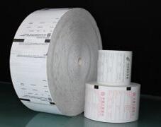 银行单证印刷,银行单证批发,银行单证印刷生产