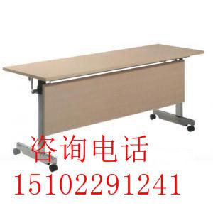 天津最大的培训桌供应商,培训桌厂家价格,尺寸全样式新的培训桌,天津佰利同创办公家具