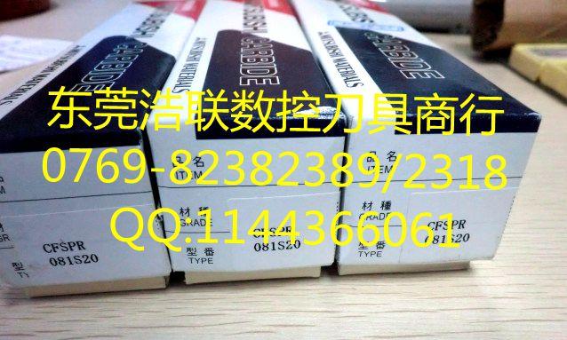 供应CERATIZI森拉天时刀片QX24-5R4 O