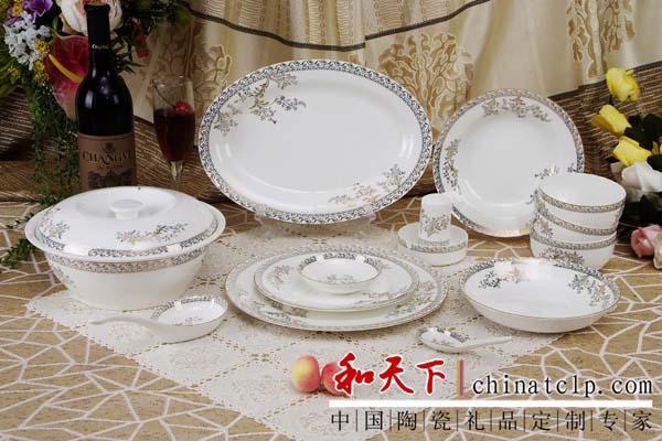 陶瓷海鲜大盘八十厘米 酒店用海鲜大盘 尺