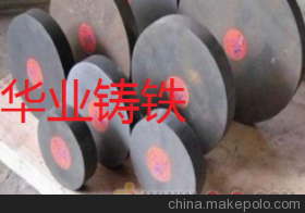 华业供应1J42软磁合金价格优惠1J42板材圆棒卷带线材材质证明大量销售