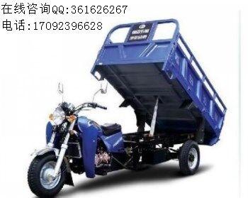 信息标签:自卸三轮摩托车,200三轮摩托车,福田三轮摩托车 单价: 4500