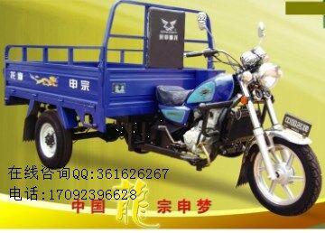 宗申增强型三轮摩托车批发