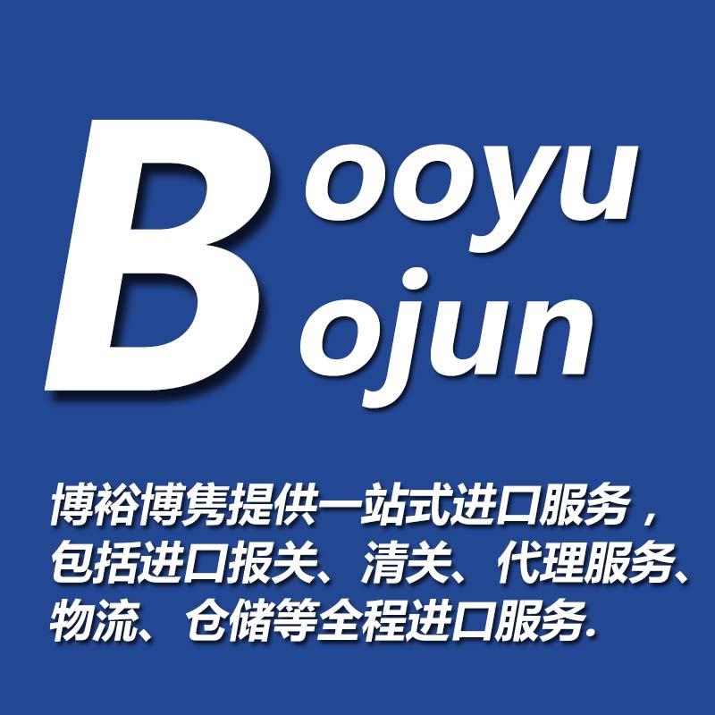 报关服务||广州机场-V5000测试系统进口报关|代理|清关|流程|关税