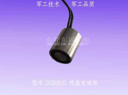 供应安防专用吸盘电磁铁