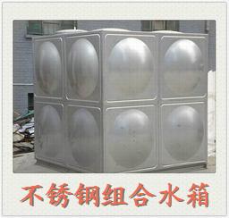 不锈钢组合水箱/不锈钢消防水箱/不锈钢保温方形水箱