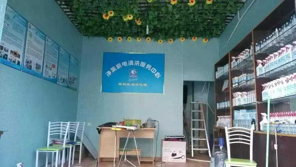 贵州厨卫电器售后增加清洗业务生意越来越好,家电清洗业务