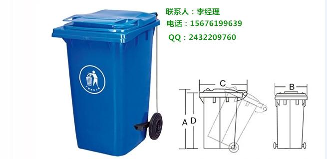 供应南宁市塑料系列垃圾桶的厂家
