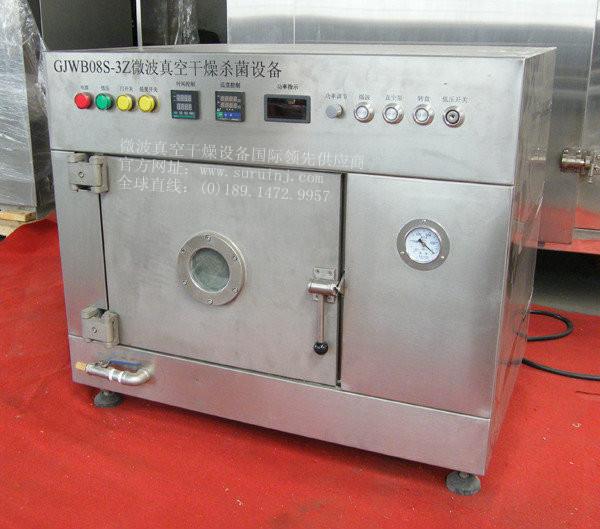 小型实验室用微波真空干燥箱