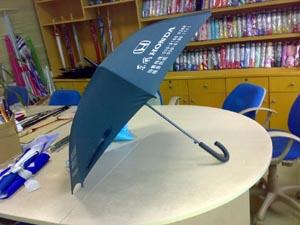惠州雨伞定做单价,礼品伞订购