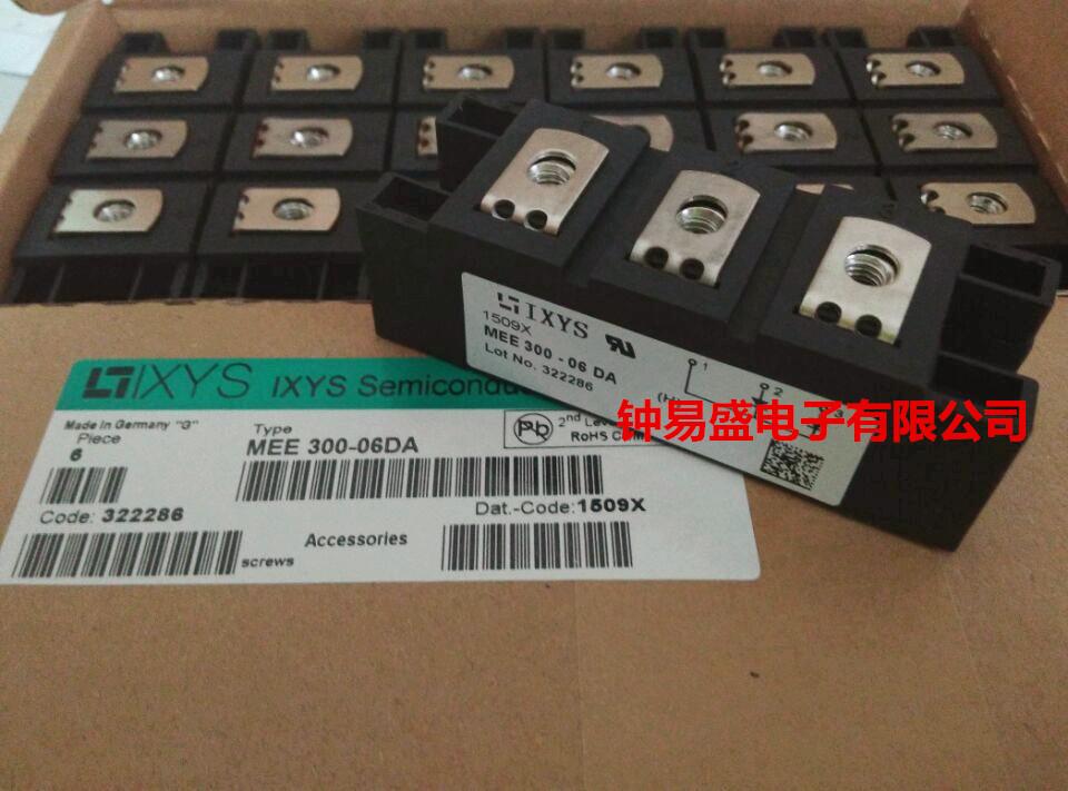 供应艾赛斯全新进口MDO500-18N1