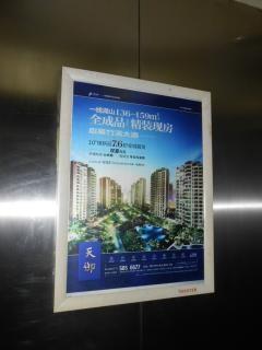 成都电梯广告分众传媒楼宇框架广告与电梯液
