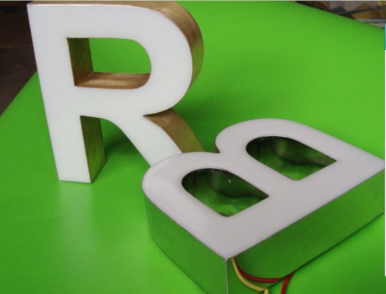 专业不锈钢字 钛金字 发光字冲孔字吸塑字制作