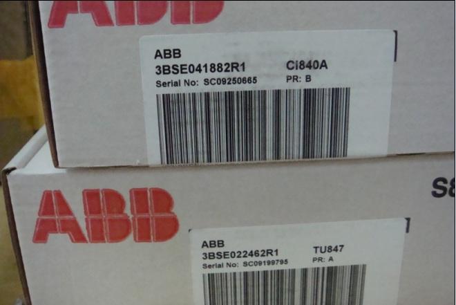 """CI854AK01 DP-V1<font color=""""red"""">通信</font>模块"""