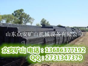 防腐枕木-轨道用防腐枕木-铁路防腐枕木