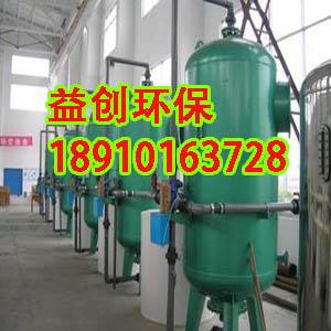 《BJ生产{胶球清洗装置〓大气式除氧器}》