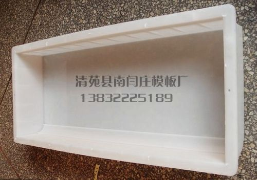 空心护坡砖模具批发-清苑县南闫庄模板厂