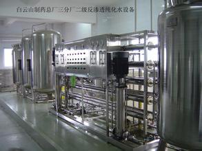 北京不锈钢设备机械废料拆除回收公司
