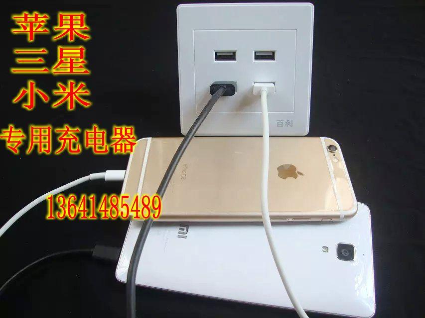 宁夏辽宁USB插座36V变5V手机充电墙壁面板4口