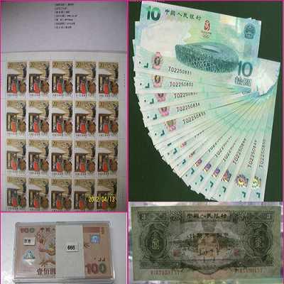 奥运会十元纪念钞回收价格