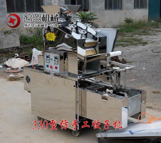 不锈钢全自动饺子机器 仿手工速冻饺子机厂家