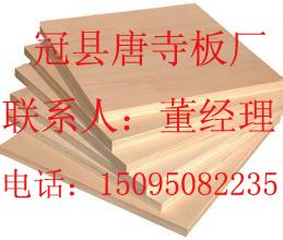 贵州5厘至30厘胶合板供应商