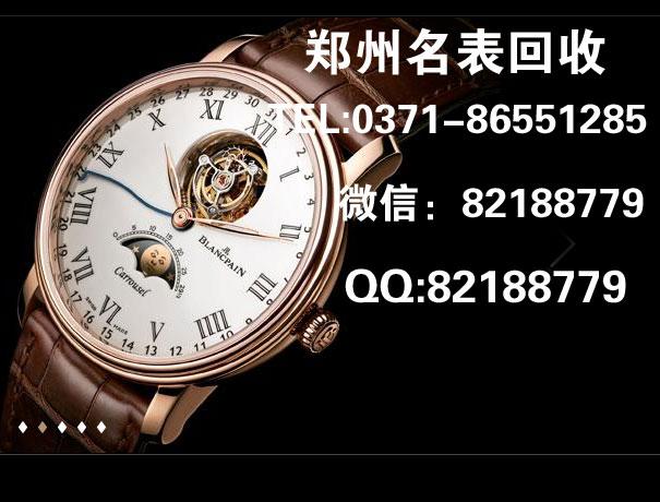 郑州二手回收欧米茄手表LV包包钻石