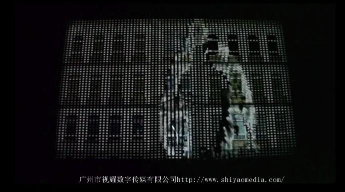 视耀数字传媒 倒计时 裸眼3D 全息建筑