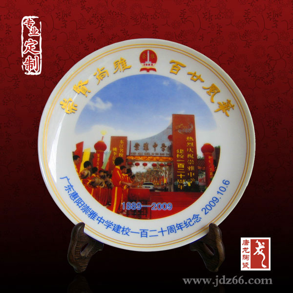 陶瓷艺术纪念盘定做   陶瓷看盘定做