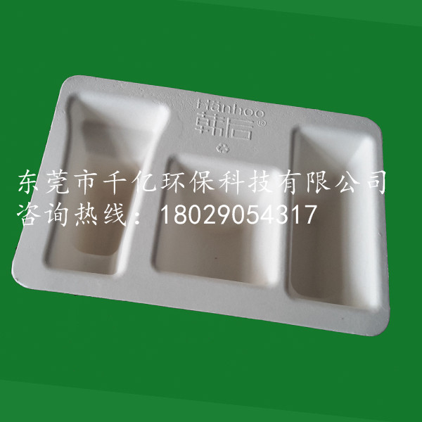 山东滨州纸浆纸托包装定制工厂湿压纸托信赖千亿