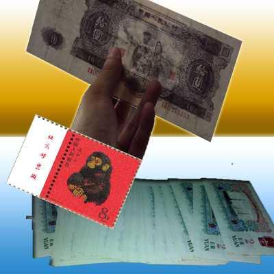 重庆回收第二套人民币 十元