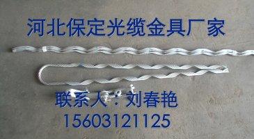 OPGW光缆金具ADSS耐张金具电力金具