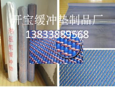 高价回收旧热压机缓冲垫-硅胶缓冲垫-旧化纤缓冲垫