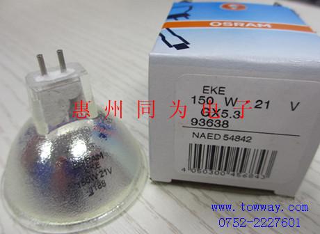 欧司朗 D65 30W/965 BIOLUX 90公分 高显色灯管 烟草专用灯管