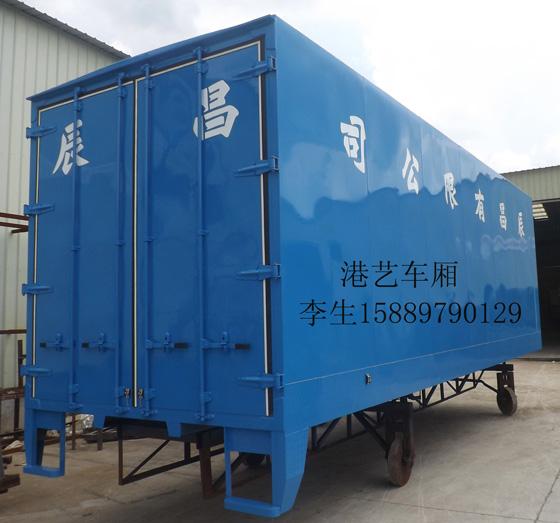 公司主营生产,钢结构车厢,拉菜斗车厢,拉钉斗车厢,火水斗车厢,烧焊斗